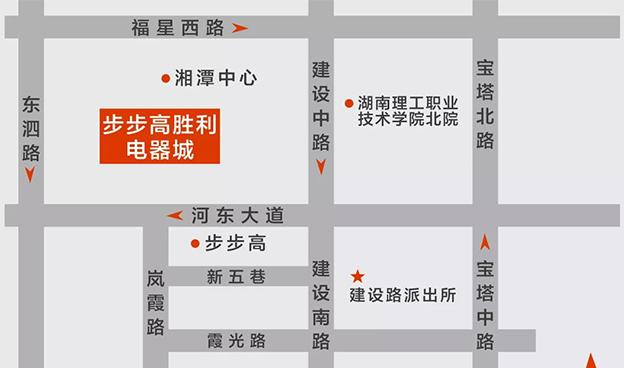 湘潭步步高电器城孕婴展交通