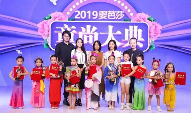 2019秋季婴芭莎上海儿博会展后杂谈