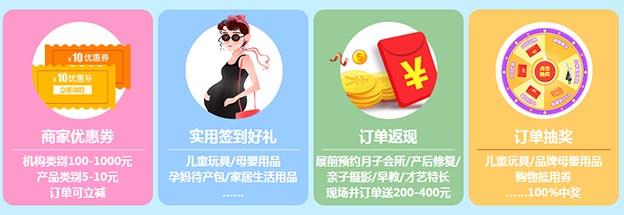 2020上海儿博会攻略(门票+福利+展商+交通)
