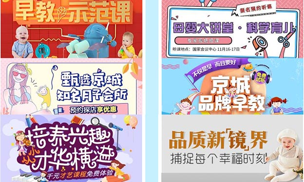 2020北京儿博会门票+福利+特惠+活动+交通