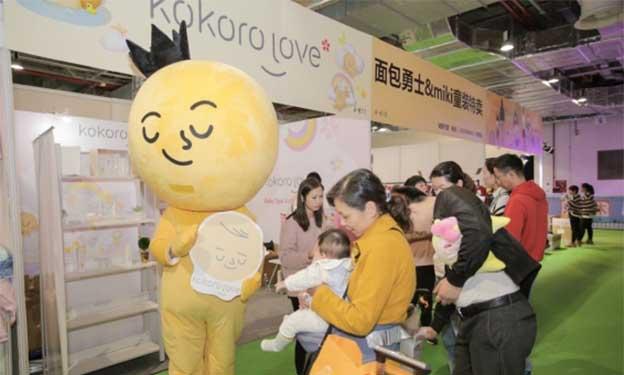 日本母婴洗护品牌kokoro love参展上海婴芭莎儿博会