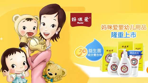 妈咪爱参展2019北京儿博会,引妈妈们的关注和喜爱